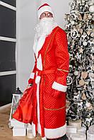 Дед Мороз. Карнавальный новогодний костюм Красный, стёганный.