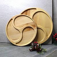 Менажница круглая деревянная «Капля» HLS Ø 240 мм, фото 1