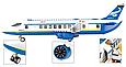 Конструктор SLUBAN  Авиация, Самолет 43 см 463 деталей, фигурки 7 шт M38-B0366, фото 2