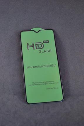 Защитное стекло Xiaomi Redmi 9 HD PRO Black (тех. пак.), фото 2