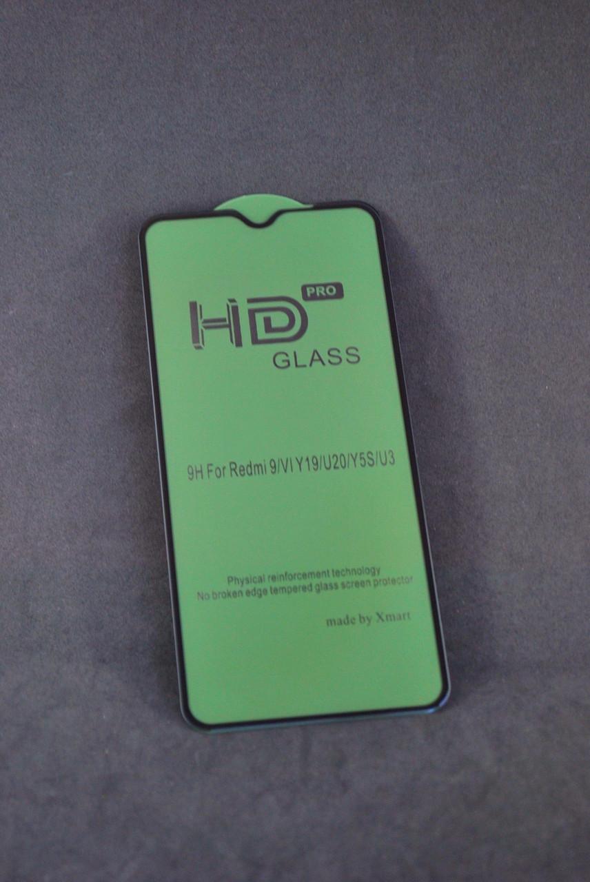 Защитное стекло Xiaomi Redmi 9 HD PRO Black (тех. пак.)