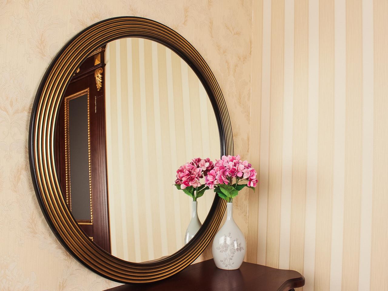 Зеркало в раме черное с золотом в спальню/ Диаметр 990 мм/ Зеркало на стену/Код MD 1.1/4