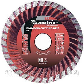 Диск отрезной Turbo, 150 х 22,2 мм, сухой резки, MTX PROFESSIONAL