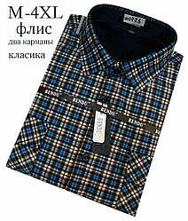 Теплая рубашка на флисе Bendu classik - 0723