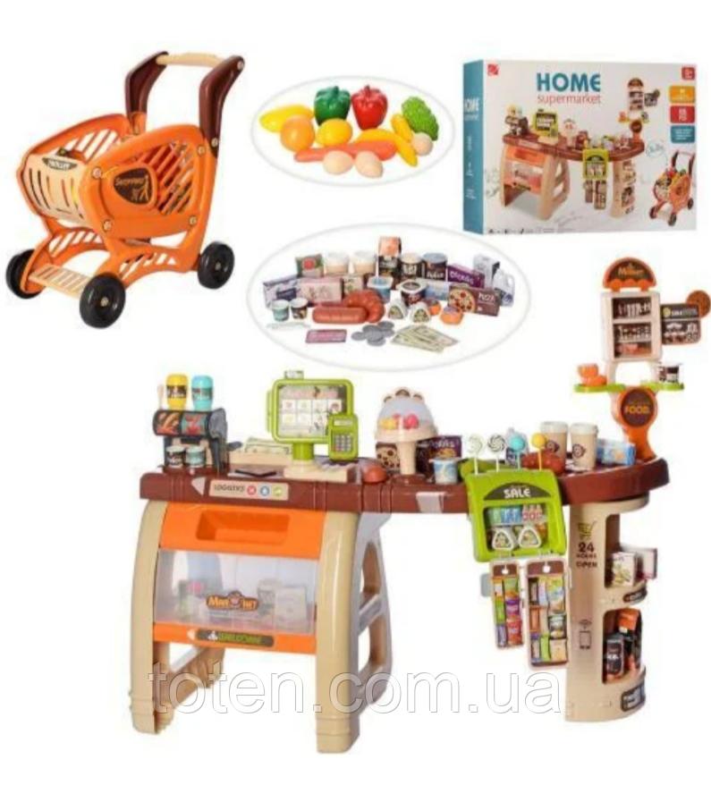 Детский супермаркет с тележкой 668-68 касса, сканер для продуктов, кофемашина, стеллажи Т