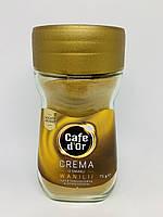 Растворимый кофе Cafe d'Or Crema Ваниль 75 г, фото 1