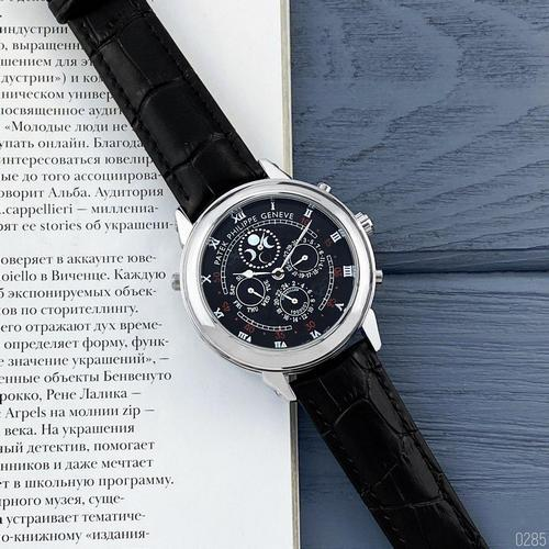 Patek Philippe  Sky Moon (Black-Silver-Black New)