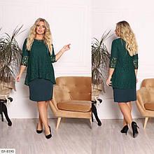 Стильное платье    (размеры 50-62) 0260-87
