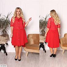 Стильное платье    (размеры 50-62) 0260-88
