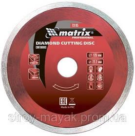Диск отрезной сплошной, 125 х 22,2 мм, влажная резкая, MTX PROFESSIONAL