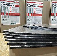 Шумоизоляция труб канализации 110мм NSP (SOFT) 8мм, набор