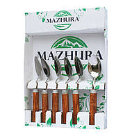 Набор чайних ложек 6 приборов Wood walnut mz505660 MAZHURA