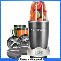 Кухонный комбайн NutriBullet 600 Вт - мощный стационарный блендер, соковыжималка, измельчитель НутриБуллет, фото 3