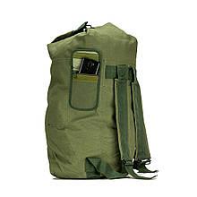 Рюкзак-мішок великий(речовий мішок)
