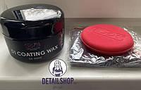 SGCB D 1 Coating Wax - воск- полимер для защиты кузова (комплект) 200гр.