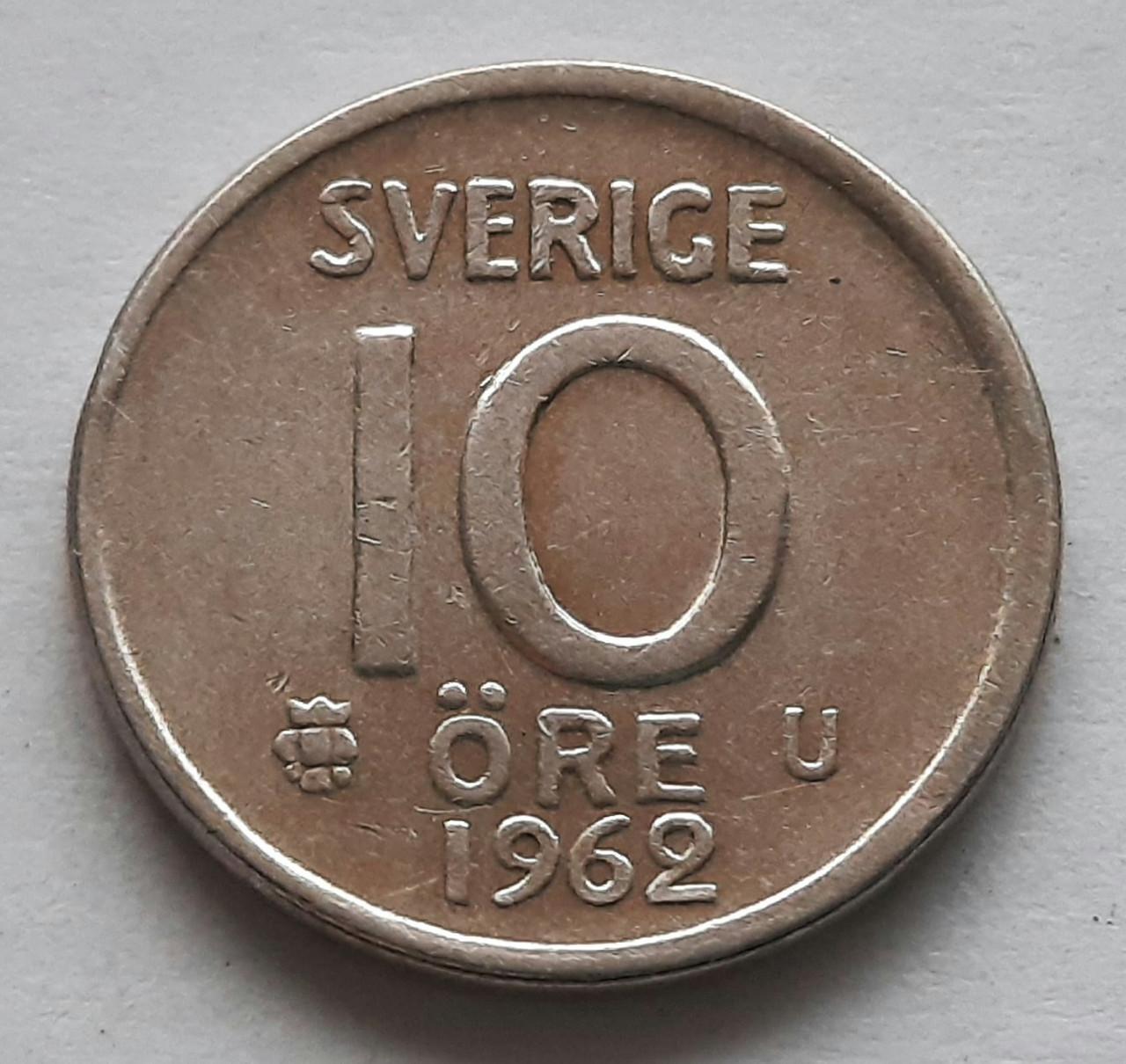 Швеция 10 эре 1962 Серебро