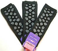 Женские носки с махрой внутри