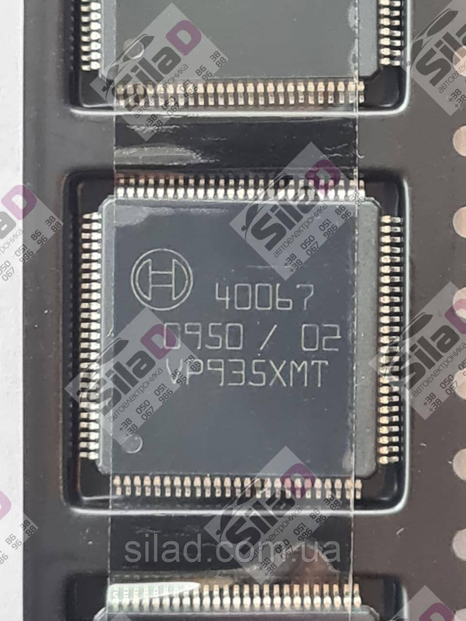 Микросхема Bosch 40067 корпус LQFP100