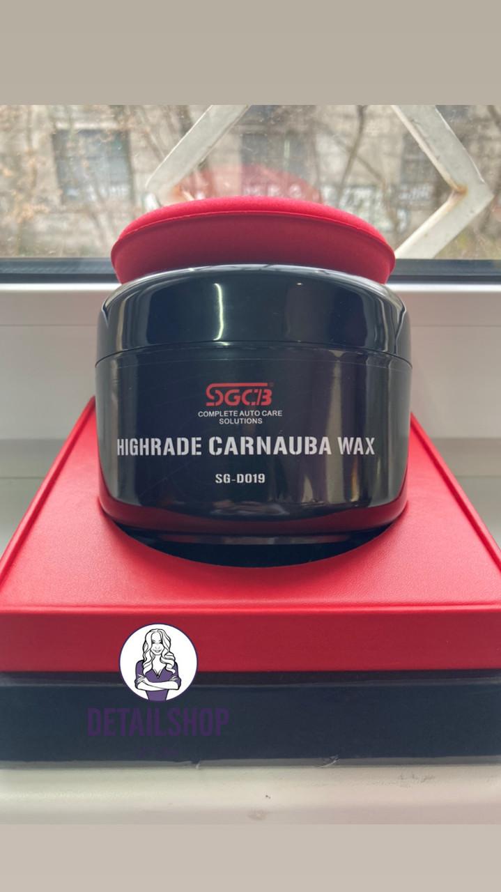 SGCB Highrade Carnauba Wax - премиальный воск карнаубы для защиты кузова