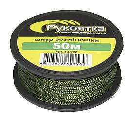 Шнур разметочный зеленый 50 м Рукоятка 13-902