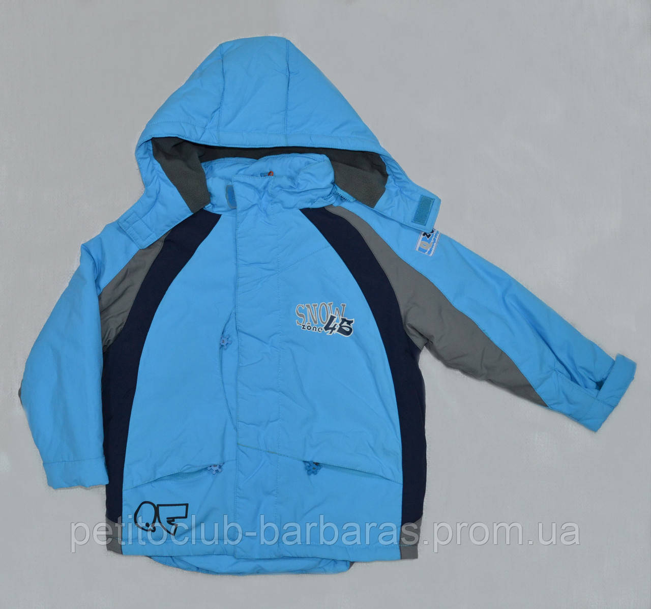 Куртка зимняя Snowzone 45 голубая (QuadriFoglio, Польша)