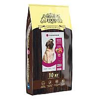 Сухой корм Home Food для взрослых собак малых и средних пород гипоаллергенный с телятиной и овощами 10кг