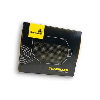 Дополнительный резервуар Traveller Expansion Bag