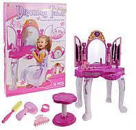 Салон Красоты | Детское Трюмо | Набор Принцессы