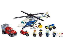 Конструктор LEGO Погоня на поліцейському вертольоті 212 деталей (60243)