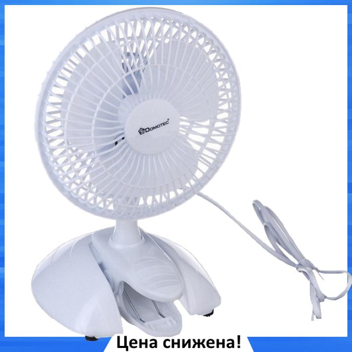 Вентилятор настольный DOMOTEC MS-1623 - Качественный вентилятор с прищепкой, 2 режима
