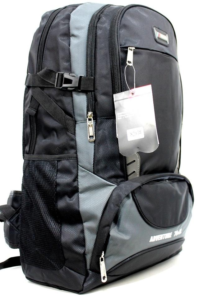 Туристический рюкзак Yunong YR 8254 (70+5л)