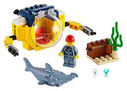 Конструктор LEGO Мини-субмарина 41 деталей (60263)