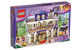 Конструктор LEGO Гранд-отель Хартлейк-сіті 1552 деталей (41101)
