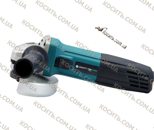 Craft-tec PRO 125_1100W (270)