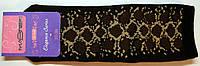 Носки женские махровые рептилия