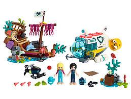 Конструктор LEGO Спасение дельфинов 363 деталей (41378)