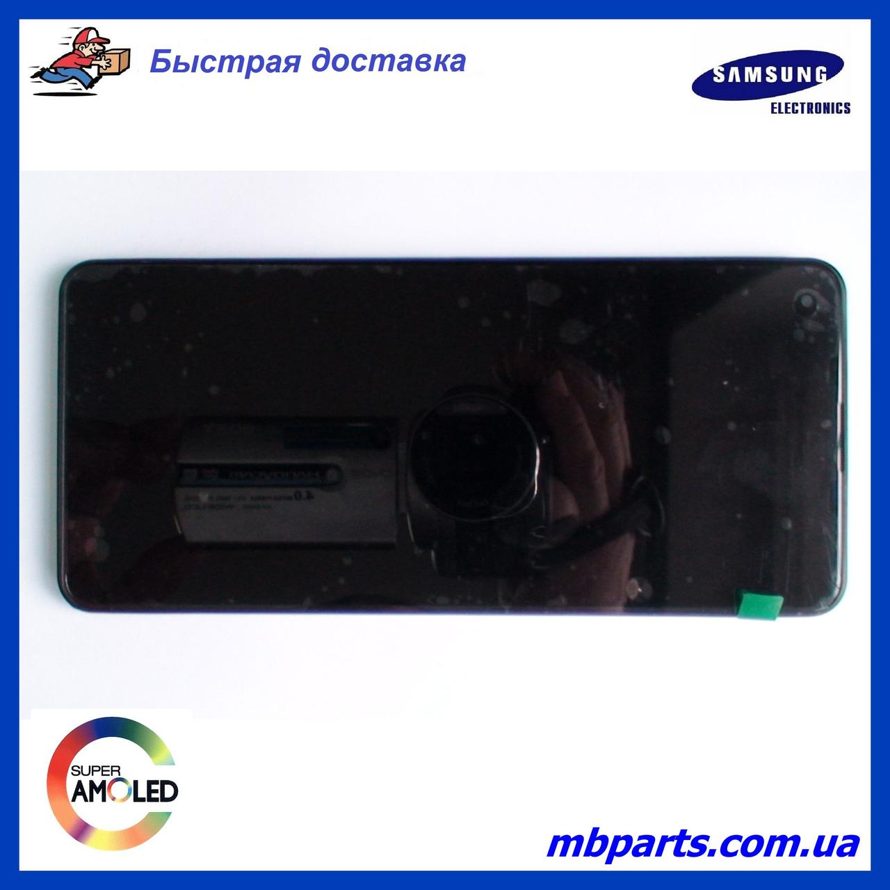 Дисплей с сенсором Samsung А215 Galaxy А21 Black, GH82-22836A, оригинал с рамкой!