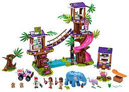 Конструктор LEGO Спасательная база в джунглях 648 деталей (41424)