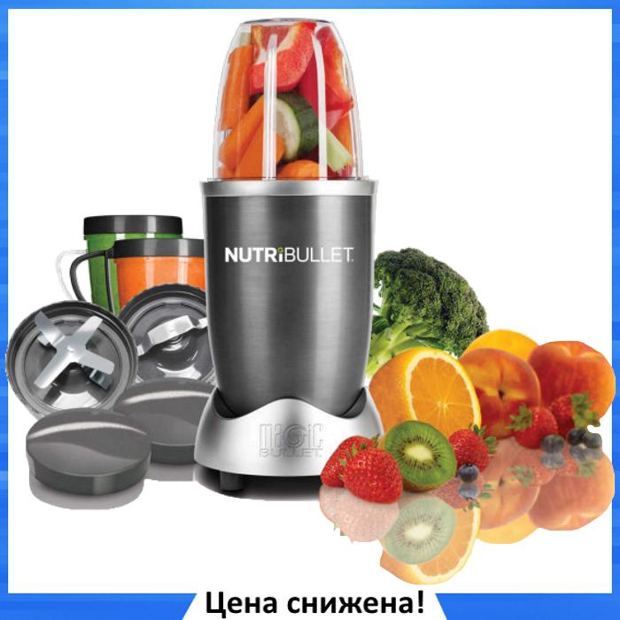 Кухонный комбайн NutriBullet 900 Вт PRO - мощный стационарный блендер, соковыжималка, измельчитель НутриБуллет