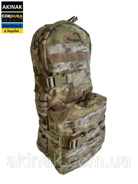 Рюкзак Akinak Modular Assault Pack (MAP) тип 2