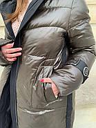 Зимняя куртка пуховик Hailuozi 200-B2, фото 5