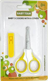Ножницы детские с чехлом Baby team, 0+, арт. 7102