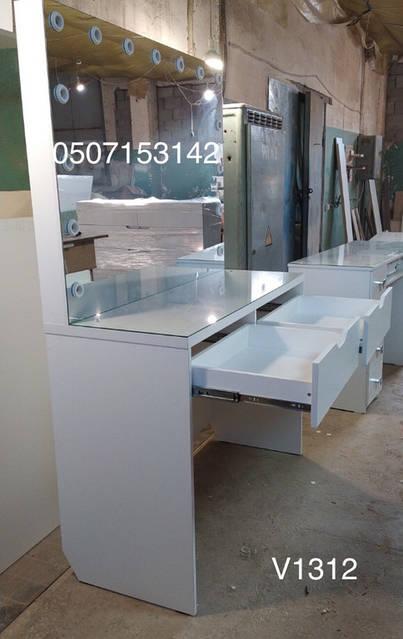 Визажный стол V1312