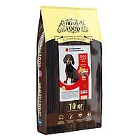 Сухий корм Home Food беззерновой для дорослих собак малих порід з качкою і нутом 10кг