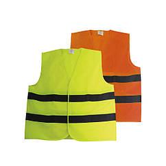 Жилет светоотражающий оранжевый SPEC ZG-0001