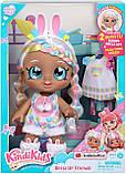 Кукла Кинди Кидс Марша Мелло Moose Toys Kindi Kids Dress Up Friends Marsha Mello Bunny, фото 2