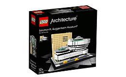 Конструктор LEGO Музей Соломона Гуггенхейма 744 деталей (21035)