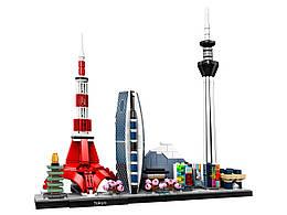 Конструктор LEGO Токио 547 деталей (21051)