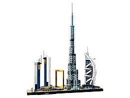 Конструктор LEGO Дубай 740 деталей (21052)