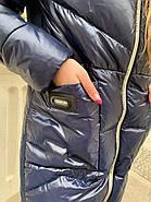 Стильная зимняя куртка пуховик Hailuozi 213-B3, фото 4